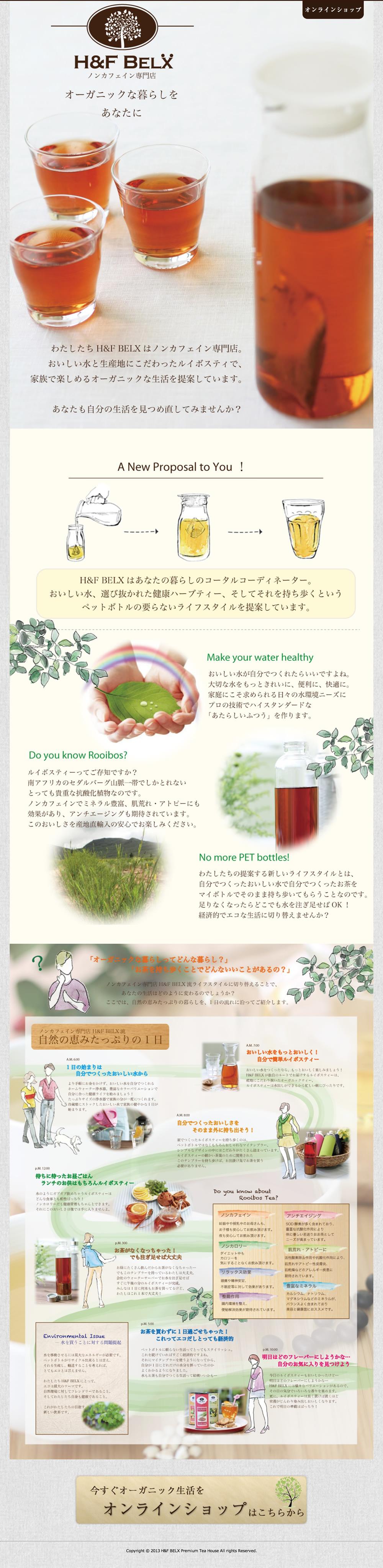 HF-BELX-Premium-Tea-House-HF-BELX-Premium-Tea-House-20130909